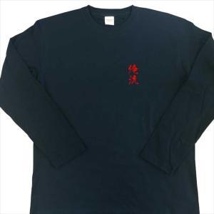 俺流総本家Tシャツ アンドロイドは電気羊の夢を見るか?(Lサイズ長袖Tシャツ黒x文字白)