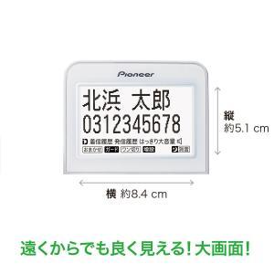 パイオニア Pioneer デジタルコードレス電話機 子機1台付 ホワイト TF-SA75S(W)国...