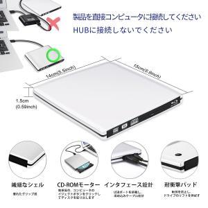 ブルーレイドライブ 外付け BD 対応 USB 3.0 外付光学式ドライブ Blu-Ray CD/D...