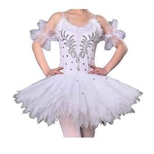 アズトゥール バレエ 衣装 レオタード レディース Sサイズ 白色