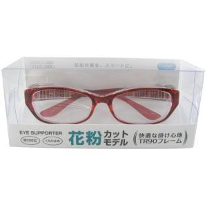 EYE SUPPORTER アイサポーター 花粉防止メガネ メンズ用 OGT-730 RE・レッド