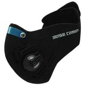 WD-S フィルター付き 低酸素マスク 洗える フィット マジックテープ フィット トレーニング ダ...