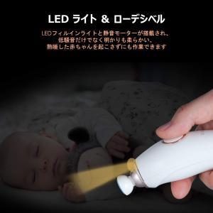 GROWRICH 電動爪切り ネイルケア 爪やすり 爪磨き LEDライト 静音モーター 三段スピード...