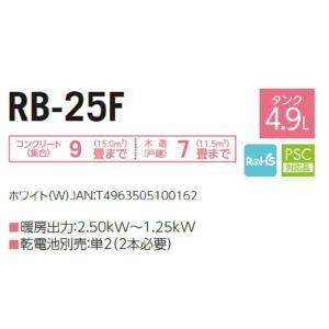 TOYOTOMI(トヨトミ) 対流形 石油ストーブ コンクリート9畳 木造7畳 Rainbow (日...