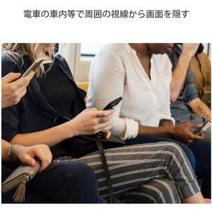 覗き見防止2枚セットNimaso iPhone 11 / iPhone XR 用 全面保護フィルム ...