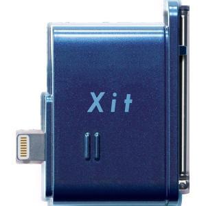 XIT-STK200(4935508021973)