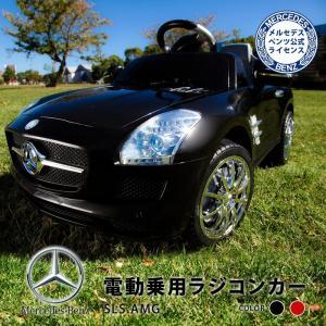 【送料無料】乗用ラジコン メルセデス・ベンツ公式 SLS AMG 電動乗用ラジコンカー 乗用玩具 電...