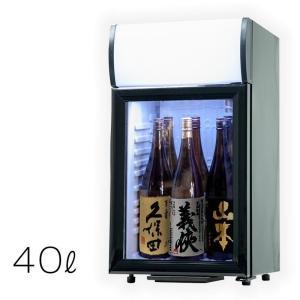 冷蔵ショーケース 40L 小型 冷蔵庫 日本酒 一升瓶 ディスプレイクーラー 業務用冷蔵庫 黒 白 ...