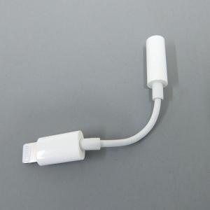 Apple 純正 Lightning イヤホン・ヘッドホンジャック USED美品 アダプタ コネクター iPhone iPad 完動品 中古 X0000の画像
