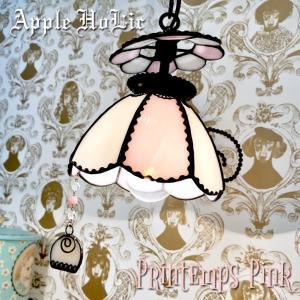 ピンクとホワイト、ストライプの春色ペンダント『プランタン』可愛いティーカップ形のランプはとても華やか...