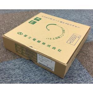 カッド型PE屋内線 0.5mm×2P 200m / 冨士電線 with-net