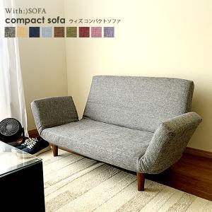 ソファー ソファ カウチソファー ローソファ 1人暮らし sofa 二人掛け リクライニング コンパクト おしゃれ 安い