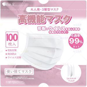 マスク 日本 製 在庫 あり 定価