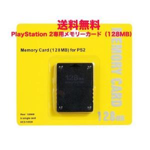 PS2メモリーカード PlayStation2 PS2メモリ...