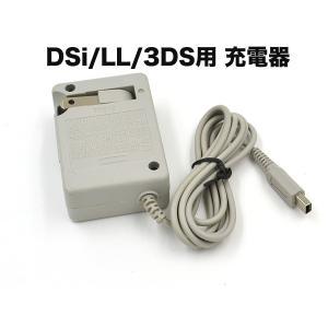 3ds充電 ニンテンドー 3DS/3DSLL/DSi/DSi...