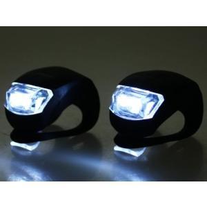 サイクル 自転車 前照灯 LEDライト シリコン 簡易装着 ブラック/ホワイト 自転車ライト 自転車照明 2個セット|withbambistore