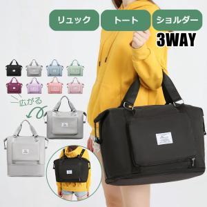 折りたたみバッグ キャリーオンバッグ ボストンバッグ エコバッグ トラベルバッグ 旅行用品 折り畳み ポケッタブル 旅行グッズ サブバッグ