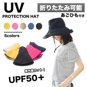 帽子 レディース 春 夏 UVカット つば広 UV 帽子 レディース 綿麻ナチュラルブリム ハット ...