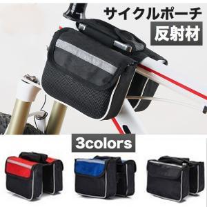 サイクルバッグ 自転車バッグ 自転車ポーチ サドルバッグ フレームバッグ 小物収納バッグ サイクルリングバッグ|withbambistore