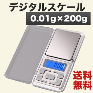 はかり デジタル スケール キッチンポケット秤 小型はかり 精密 デジタル スケール 電子 はかり 0.01-200g 薄型 電子はかり|withbambistore