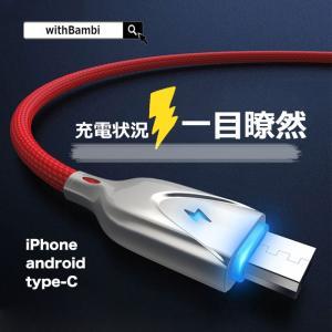 iPhoneケーブル microUSBケーブル Type-C 急速充電 Android用 1m 充電...