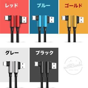 iPhoneケーブル micro USBケーブ...の詳細画像1