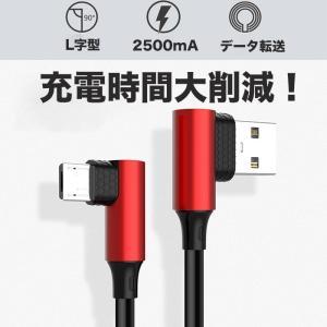 iPhoneケーブル micro USBケーブ...の詳細画像2