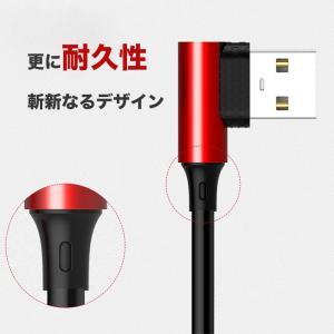 iPhoneケーブル micro USBケーブ...の詳細画像3