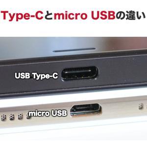 iPhoneケーブル micro USBケーブ...の詳細画像5
