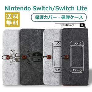 Nintendo Switch lite ケース カバー Nintendo Switch スイッチ ...