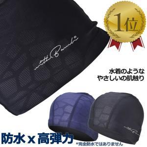 スイムキャップ 水泳 帽子 スイミングキャップ シンプル 水泳帽 水泳 男女兼用 競泳 スイムウェア ウォータースポーツ 防水