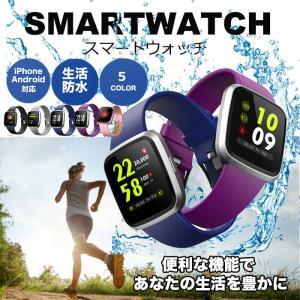 スマートウォッチ iphone 対応 android 対応 line 対応 心拍計 血圧計 歩数計 IP67防水 レディース腕時計 メンズ スマートブレスレット 着信通知 アラーム 時計|withbambistore