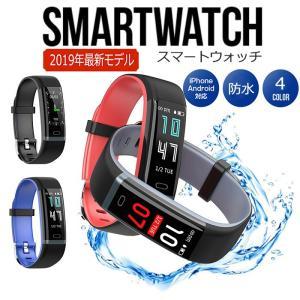 スマートウォッチ iphone android対応  line 対応 心拍計 血圧計 歩数計 IP68防水 レディース腕時計 メンズ スマートブレスレット 着信通知 アラーム 時計|withbambistore