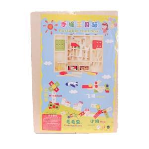 おもちゃ 木製おもちゃ 木のおもちゃ 子供の木工箱 知育玩具 子供玩具