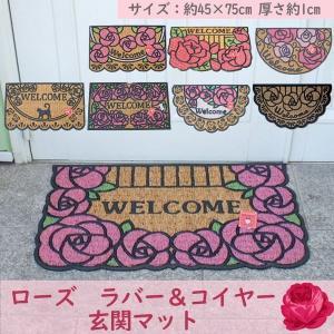 ドアマット ラバーコイヤーマット 玄関マット 薔薇 ローズ ピンク WELCOME ウェルカム かわいい おしゃれの写真