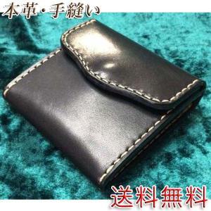 本革製コインケース(サドルレザー、黒)|wizard-leather
