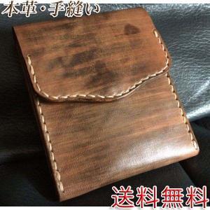 小銭入れ 革 カード収納(茶)|wizard-leather