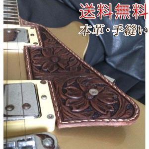 本革製ピックガード(カービング)|wizard-leather