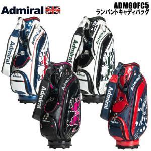 アドミラル admiral ADMG0FC5 NEW ランパント CB キャディバッグ 9インチ 2020年モデル ゴルフ バッグ|wizard