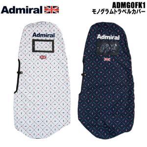 アドミラル 2020 admiral ADMG0FK1 モノグラム トラベルカバー|wizard