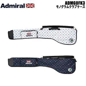 アドミラル 2020 admiral ADMG0FK3 モノグラム クラブケース|wizard