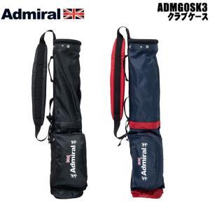 アドミラル 2020 admiral ADMG0SK3 クラブケース|wizard