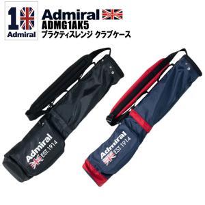 アドミラル admiral ADMG1AK5 プラクティスレンジ クラブケース 2021年モデル|wizard