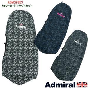 アドミラル 2019 admiral ADMG9SE3 カモジャガード トラベルカバー|wizard