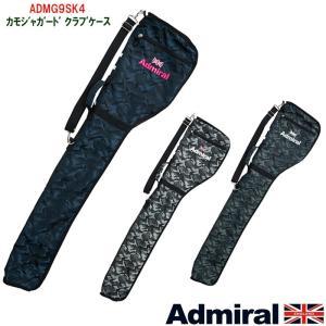 アドミラル 2019 admiral ADMG9SK4 カモジャガード クラブケース|wizard