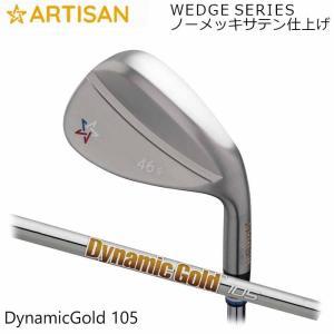 ゴルフ ウェッジ アーティザンウェッジ ARTISAN Dynamic Gold 105 ノーメッキサテン仕上げ アーチザン wizard