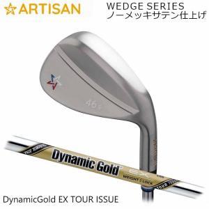 ゴルフ ウェッジ アーティザンウェッジ ARTISAN DG EX TOUR ISSUE ノーメッキサテン仕上げ アーチザン wizard