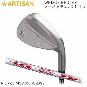 ゴルフ ウェッジ アーティザンウェッジ ARTISAN N.S.PRO MODUS3 WEDGE ノーメッキサテン仕上げ アーチザン wizard