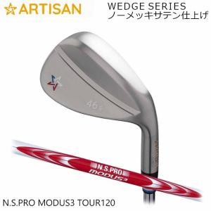ゴルフ ウェッジ アーティザンウェッジ ARTISAN N.S.PRO MODUS3 TOUR 120 ノーメッキサテン仕上げ アーチザン wizard