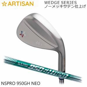 ゴルフ ウェッジ アーティザンウェッジ ARTISAN N.S.PRO 950 neo ノーメッキサテン仕上げ アーチザン wizard